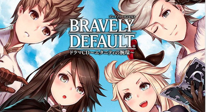 bravery default fairy's effect 02