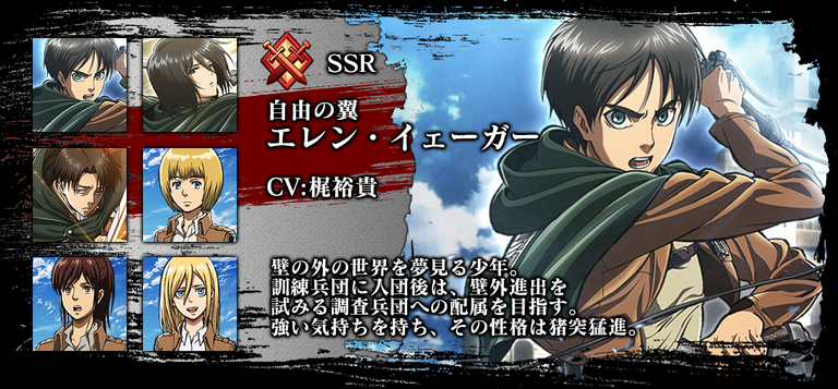 chain chronicle collaboration 02