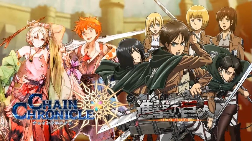 chain chronicle collaboration