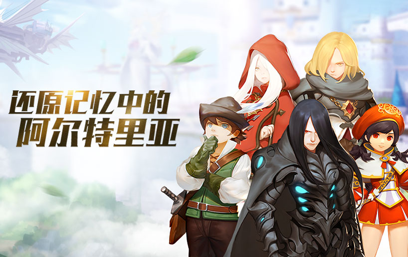dragon nest mobile 00