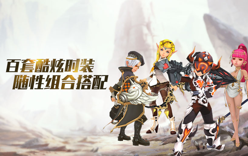 dragon nest mobile 02