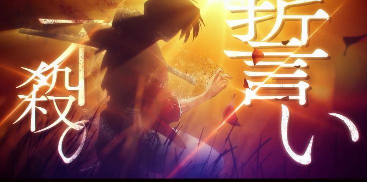 rurouni-kenshin 01