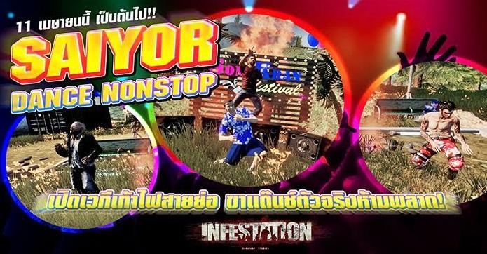 Infestation2417-1