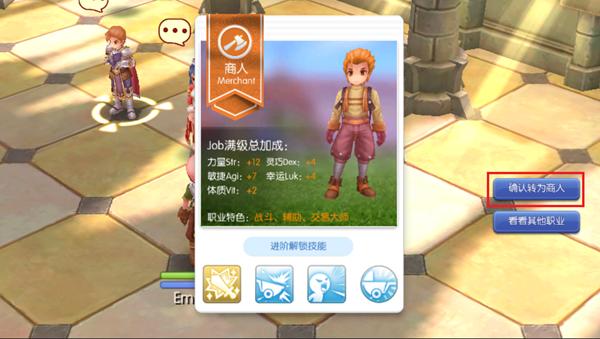 elesisro mobile xindong 07-021