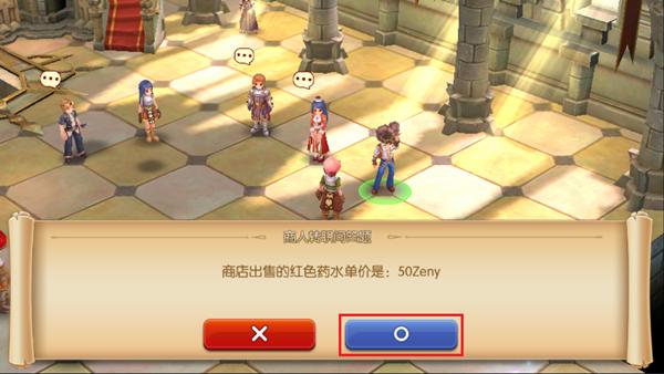 elesisro mobile xindong 09-019