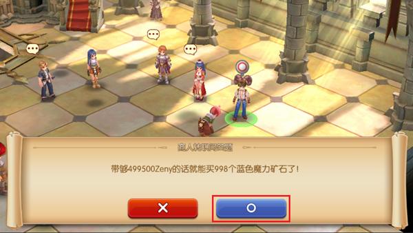 elesisro mobile xindong 111-002