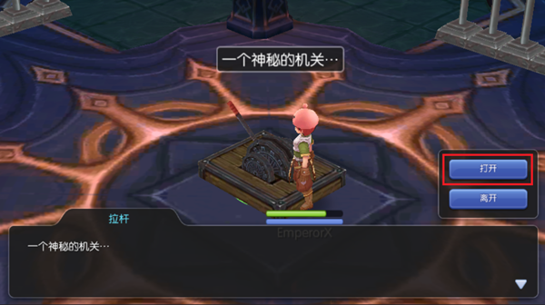 elesisro mobile xindong 18-011