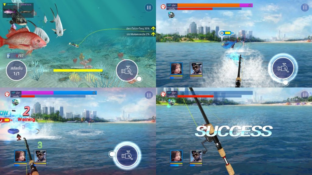 Fishing strike for Wmat game and fish