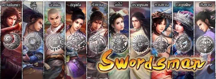 09814090014029974844327_140617_Swordsman_01
