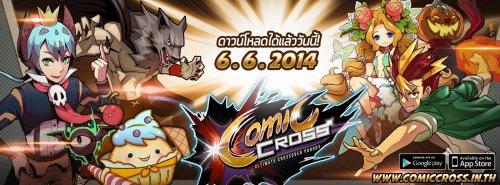 เปิดแล้ว Comic Cross เกมการ์ดฝีมือคนไทย ทั้ง iOS และ Android