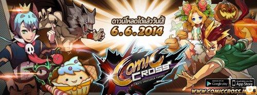 Comic Cross ทะลุอันดับ 1 Top Grossing ใน Android
