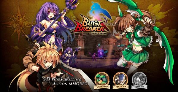 Blast Breaker เกมส์ฝีมือคนไทยเปิด CBT แล้ว 12–18 มิถุนายนนี้!