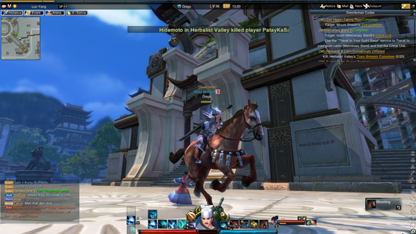 Swordman-Online-mount