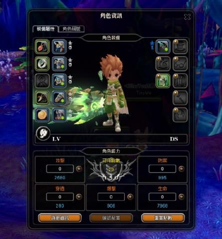 Dragon-Slayer-20-7-14-003-445x480