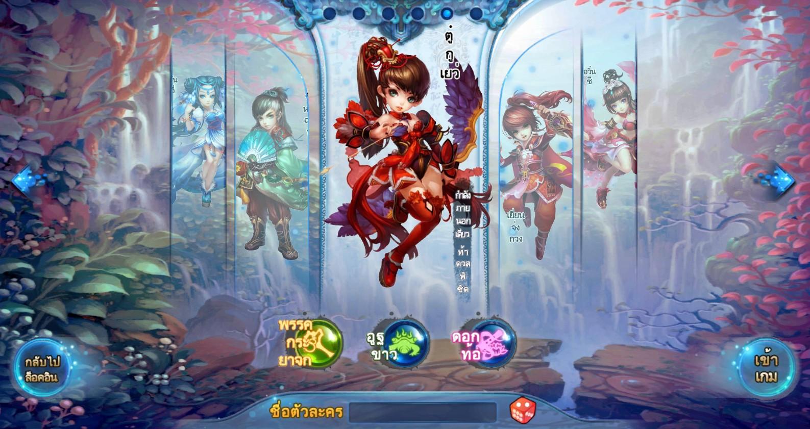 Unnamed QQ Screenshot25570725094612