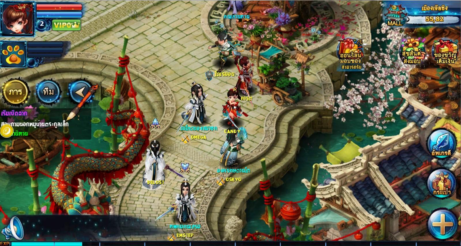 Unnamed QQ Screenshot25570725095037