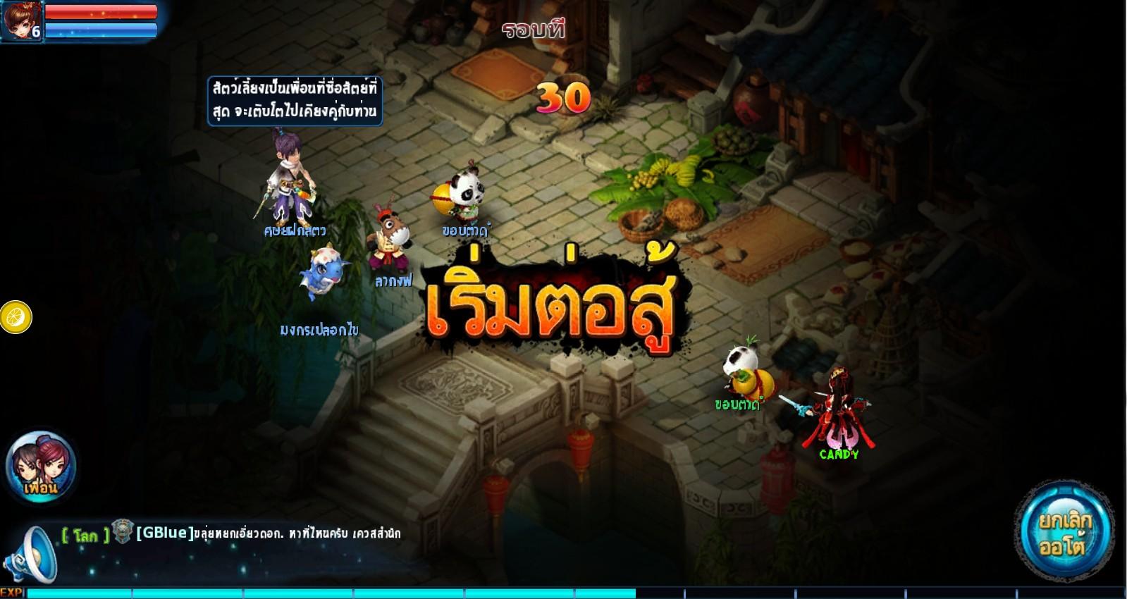 Unnamed QQ Screenshot25570725095616