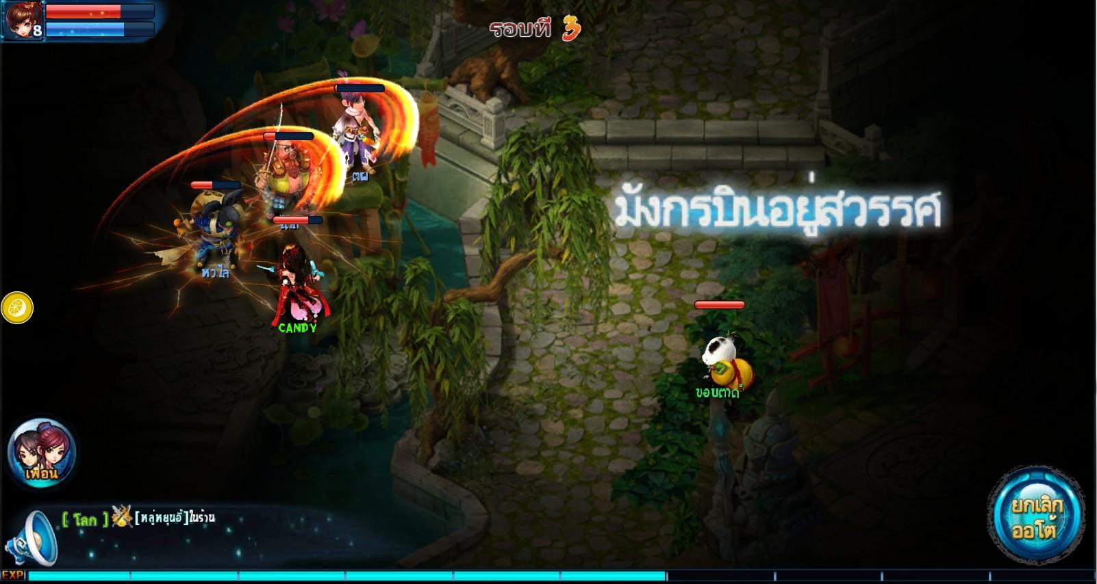 Unnamed QQ Screenshot25570725100004