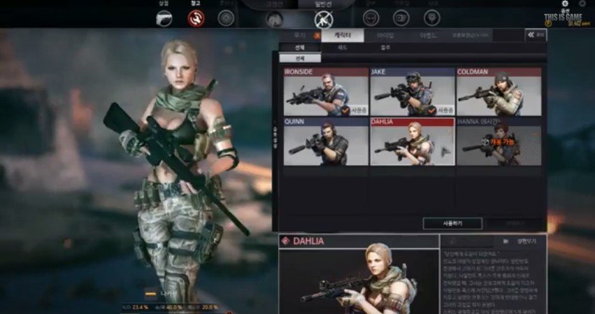 Unnamed QQ Screenshot25570725115257