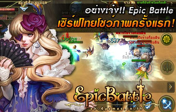 banner_eb8