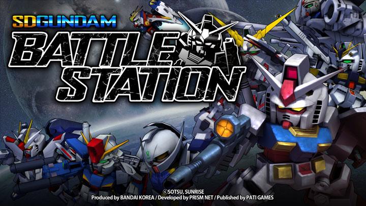 05383000014073174896317_Battle_Station1