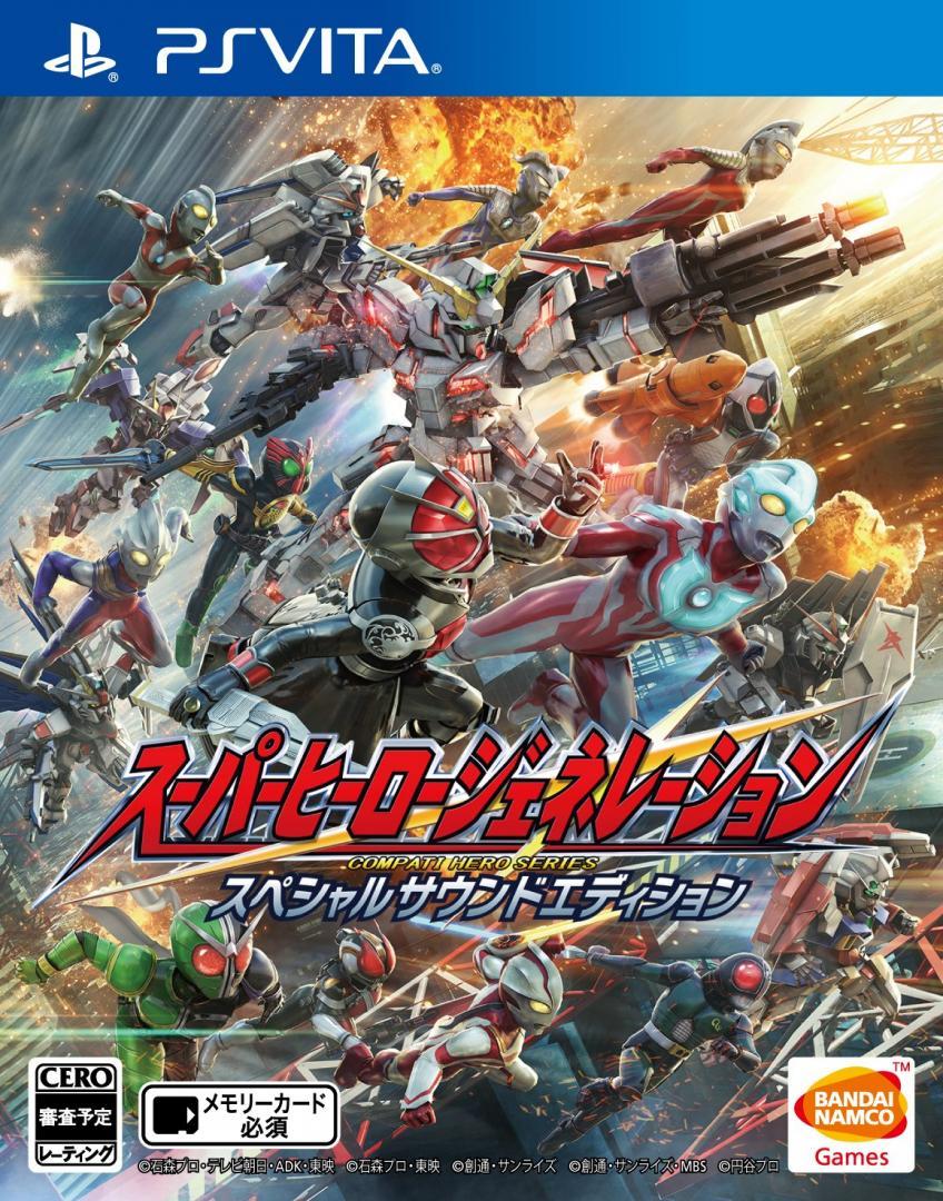 08-super-hero-generation-3