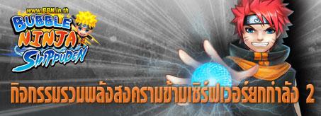20140815165304_a_th