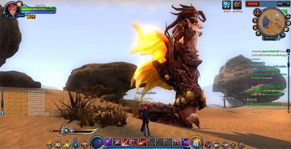 Dragon Online 1