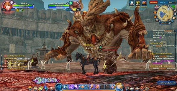 Dragon Online 2