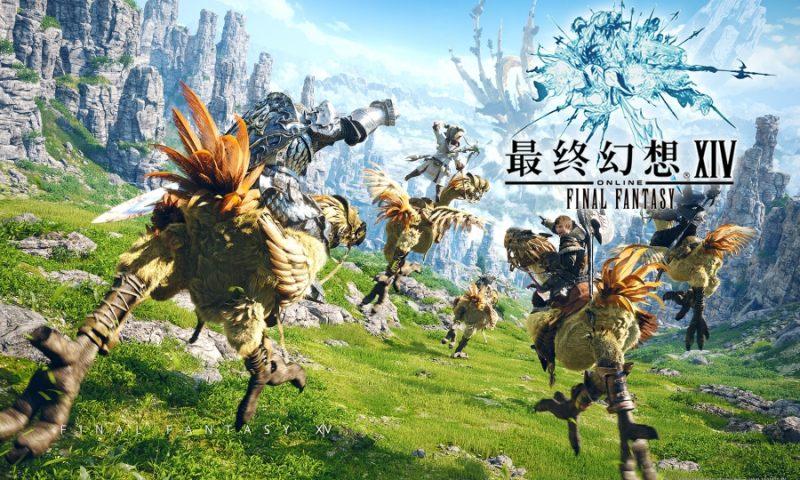 กระแสแรง Final Fantasy XIV จุติวันแรกที่จีน เซิร์ฟปิดสร้างตัวละคร