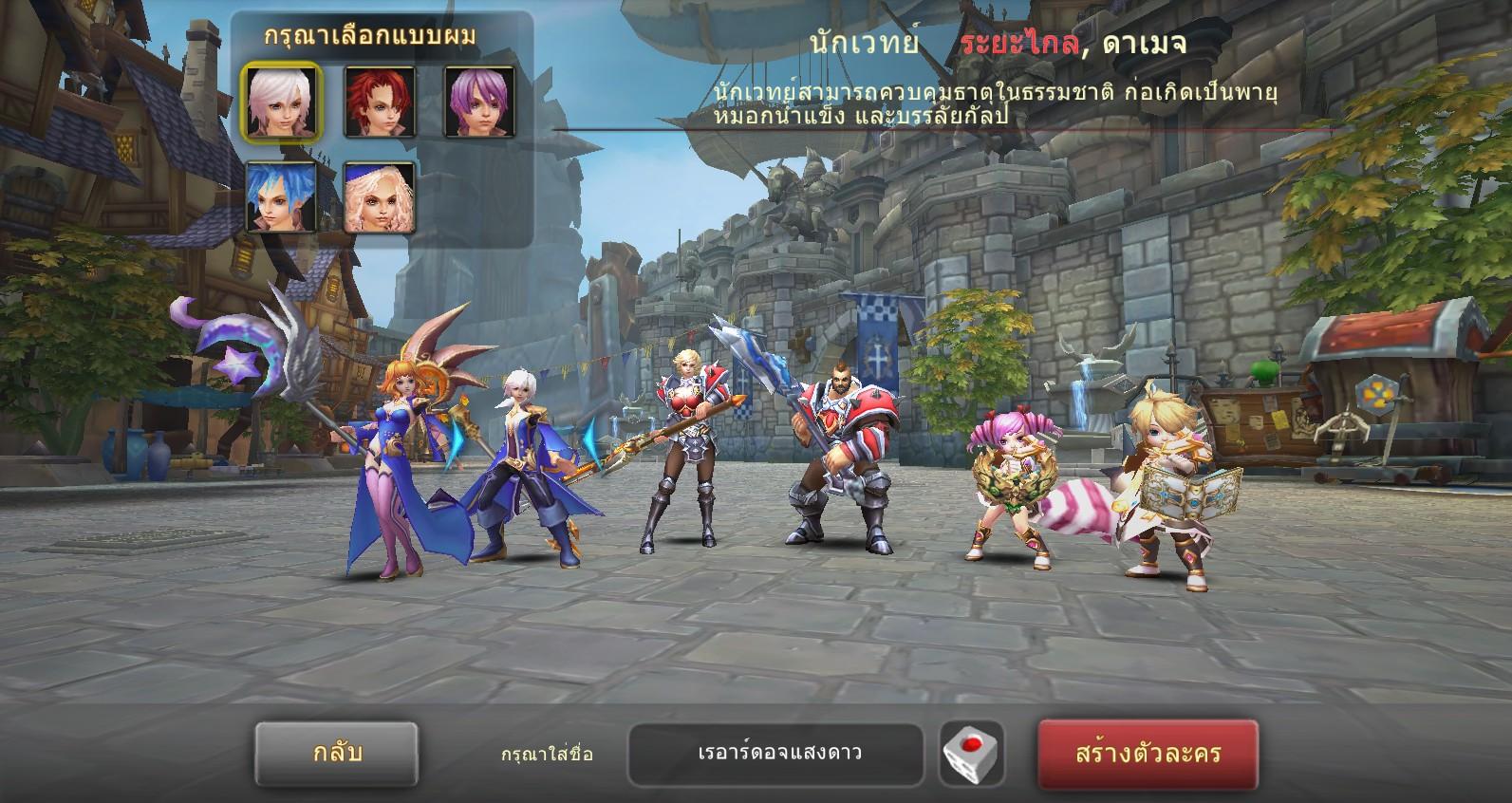 Unnamed QQ Screenshot25570716105747