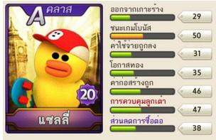 Unnamed QQ Screenshot25570805141933