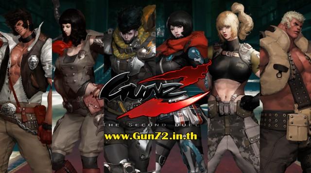 เฉลยแล้ว GunZ 2 เกมส์ใหม่ค่าย Ini3