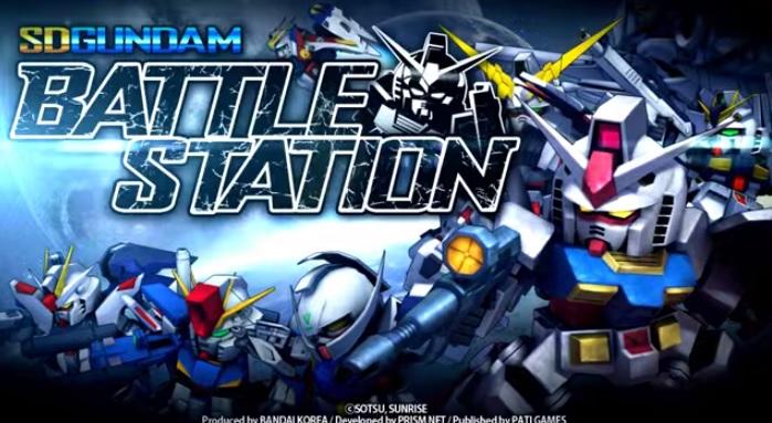SD Gundam บนมือถือเปิดให้ลองจำนวนจำกัด