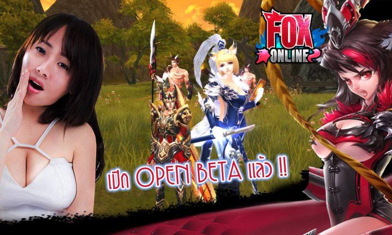 Fox Online เกมส์จิ้งจอกสาว 3 ก๊กเปิดอก Open Beta แล้ว