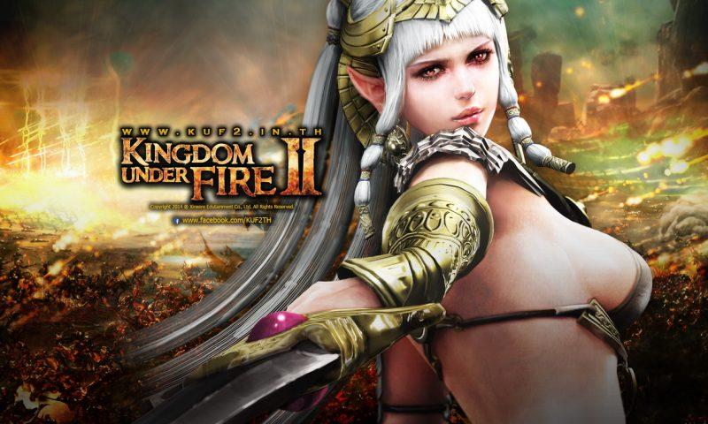 Kingdom Under Fire II รอบ VIP test ผ่านไปอย่างหรู