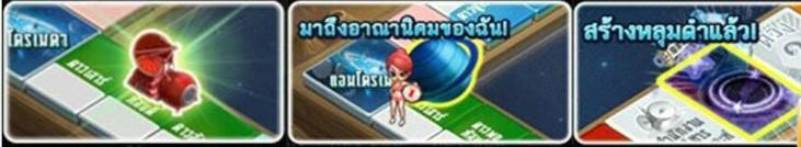 Unnamed QQ Screenshot25570930104527