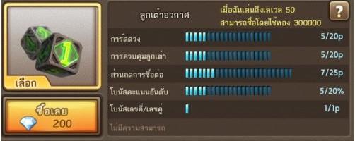 Unnamed QQ Screenshot25570930104558