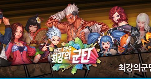 HeroWarZ เกมส์สุดมันส์จากเกาหลี OBT ปลายเดือนนี้