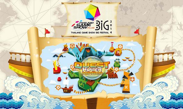 มาแล้ววันจัดงาน THAILAND GAME SHOW BIG FESTIVAL 2014