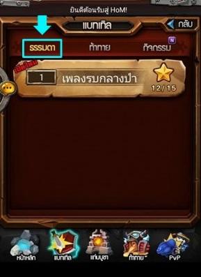 111057-hom-011-292x480