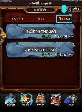 111057-hom-013-292x480