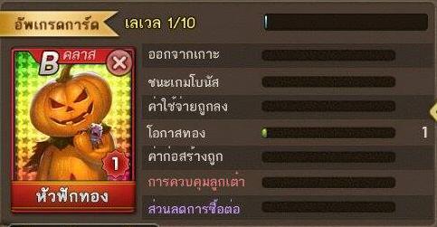 79640_5_1