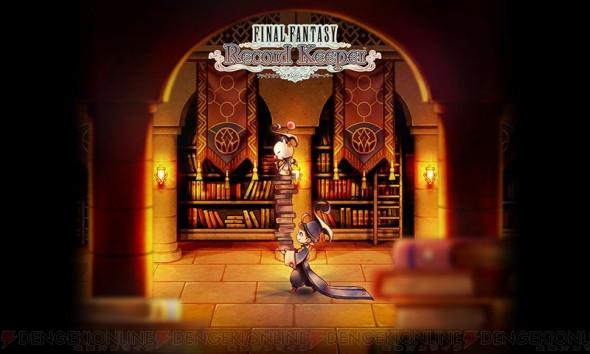 ย้อนวันวานผ่านมือถือกับ Final Fantasy ใหม่ล่าสุดจาก Square Enix