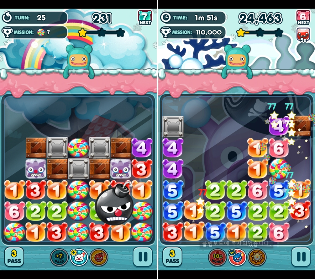Jelly-Monsters-on-the-Rocks-screenshot-3