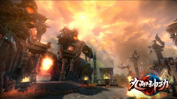 King-of-Wushu-screenshot-1