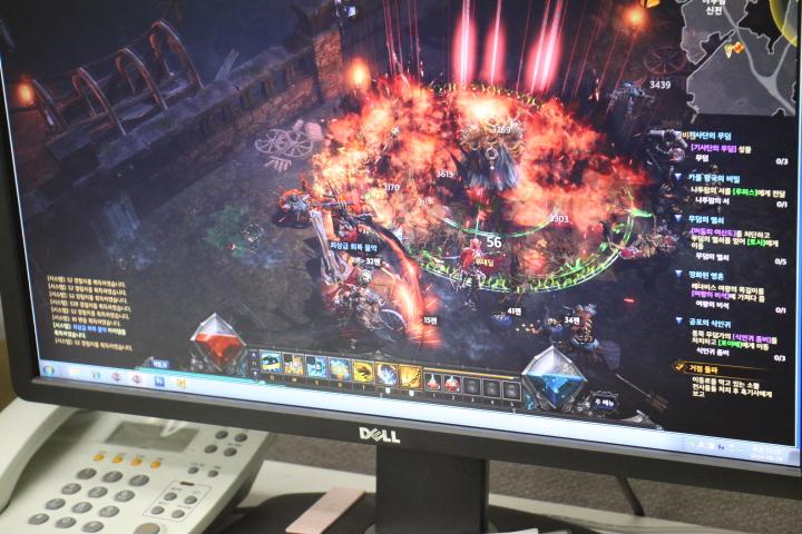 MU2-UI-screenshot-1