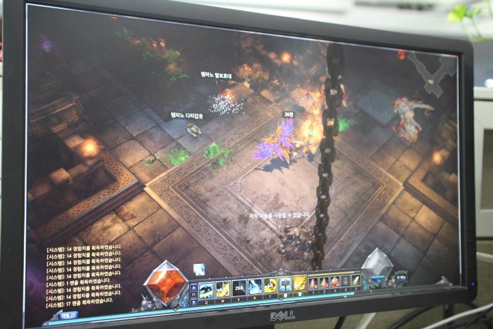 MU2-UI-screenshot-2
