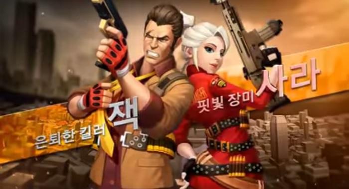 Sudden-Attack-M-Duel-League-2