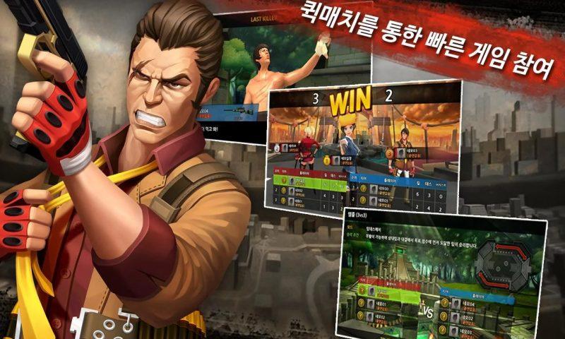 ดวลปืนสนั่นกับ Sudden Attack M: Duel League